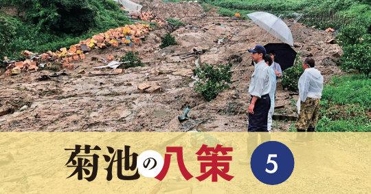 #南海トラフ巨大地震 に備え、義務教育で #防災教育 を実施